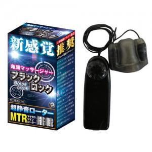日本A-one*龜頭振動器(超靜音設計)