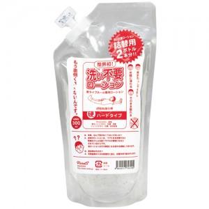 【日本Rends】免洗超低黏潤滑液-硬補充包_300ml