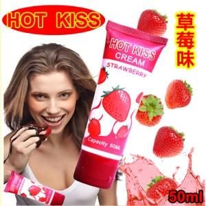 HOT KISS 草莓味口交、肛交、陰交潤滑液