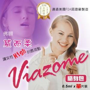 Viazome 威而柔 - 女性情趣提升凝露隨身包(0.5ml)*
