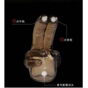 雙指萬能~AV棒專用配件【小双指】藍