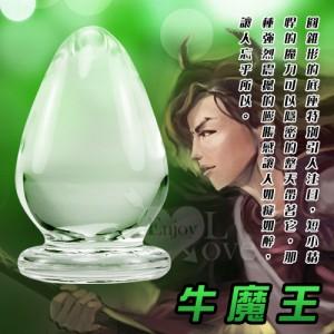 牛魔王‧水晶玻璃后庭系列棒