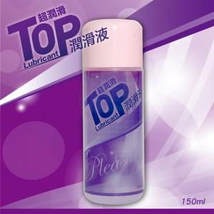 TOP潤滑液150ml 【超潤滑】