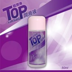 TOP潤滑液50ml 【超潤滑】