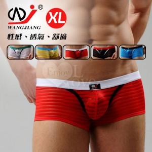 【網將WJ】條紋網紗半透明性感平口褲﹝紅 XL﹞