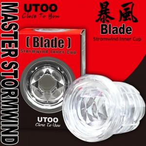 香港UTOO-暴風充電式超高速迴轉旋風機 專用杯體-條紋形