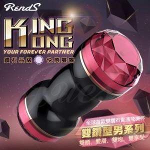 日本RENDS-雙鑽型雙穴超爽飛機自慰杯-酒紅色鑽