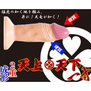 日本A-one*-天上天下 一寸(いっすん)『逼真吸盤老二』初階者適用