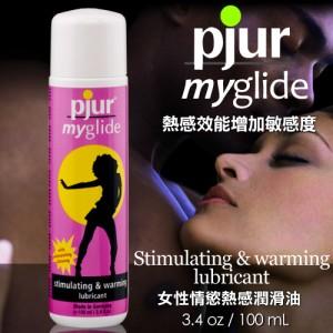 德國Pjur-Myglide女用熱感潤滑劑 100ML