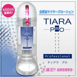 日本NPG * TIARA 潤滑液 600ml
