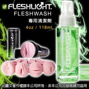 美國Fleshlight-Fleshwash 手電筒專用清潔劑