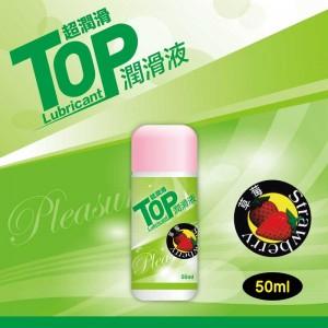TOP水果潤滑液50ml-草莓 *