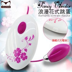 浪漫花跳12段變頻(USB充電)防水果實跳蛋-紫紅