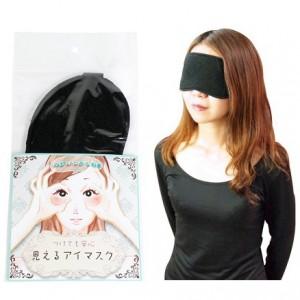 日本NPG*見えるアイマスク(ピンホール)夢幻眼罩