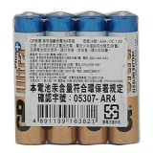GP超霸超特強鹼性電池4號4入