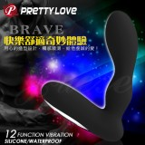 PRETTY LOVE-BRAVE 12段變頻震動充電式前列腺按摩器
