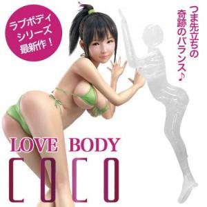 日本A-one*LOVE BODY COCO(ラブボディ ココ)充氣娃娃