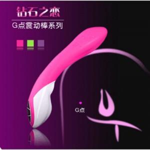 香港簡愛*鑽石之戀 磁鐵吸附式充電 變頻按摩G點棒-18
