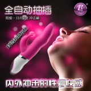 香港簡愛*月亮之上AV震動棒女用防水加溫按摩棒-枚紅色