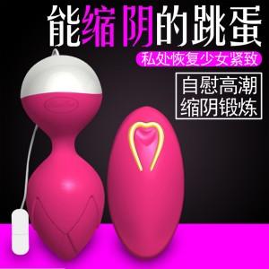 香港Mannuo* 夢莎10頻無線遙控跳蛋/防水/震動/充電