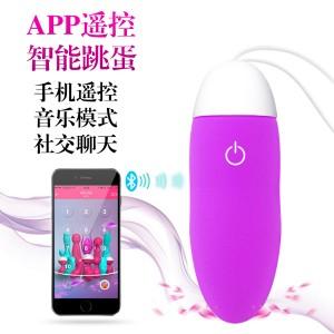 香港Mannuo*APP艾薇10頻無線遙控跳蛋/防水/震動/充電-紫