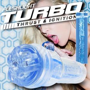 美國Fleshlight-Turbo Ignition 藍色冰晶 手電筒自慰杯