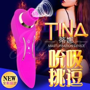 蒂娜 吮吸挑逗加溫10段變頻USB充電吞吐按摩棒-紫(特)