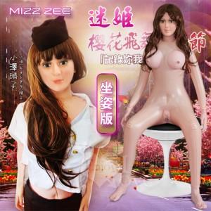 迷姬‧小澤晴子 半實體仿真一體式無縫充氣娃娃﹝坐姿﹞
