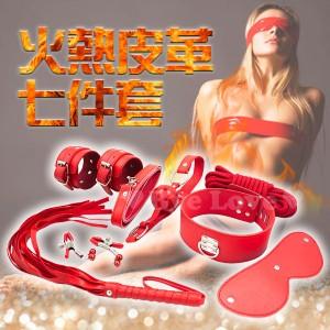 SM 火熱皮革情趣7件套-紅(眼罩+手銬+皮鞭+棉繩+口塞+乳夾+脖圍)