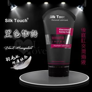 Silk Touch 黑色物語 後庭肛交潤滑液 200ml