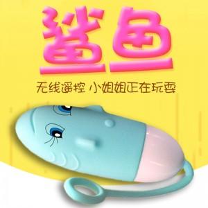 鯊魚造型無線遙控跳蛋