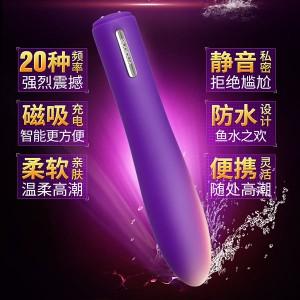 nalone 伊魅 20段變頻震動磁吸防水按摩棒(紫色)
