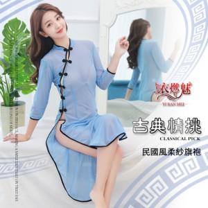 《YIRAN MEI》古典情挑!民國風高開衩柔紗旗袍長裙