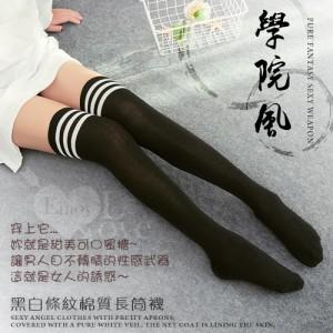 學院風黑白條紋棉質長筒襪