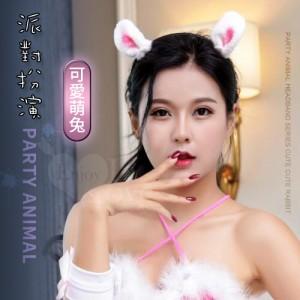 Party animal 派對動物 ‧ 髮箍系列 - 可愛萌兔耳朵