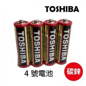 TOSHIBA 東芝無鉛碳鋅電池 4號(4入)
