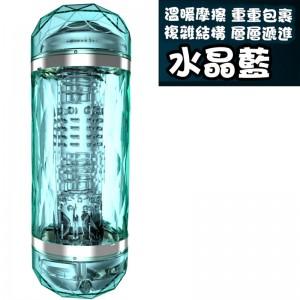 男用水晶飛機杯陰莖鍛煉器自慰器成人情趣用品男用飛機杯(藍色)