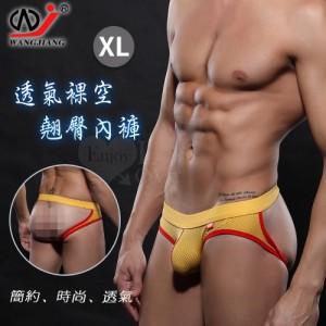 【網將WJ】透氣網孔U凸後裸空翹臀內褲﹝黃 XL﹞