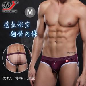 【網將WJ】透氣網孔U凸後裸空翹臀內褲﹝深紫 M﹞
