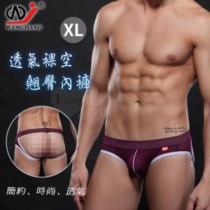【網將WJ】透氣網孔U凸後裸空翹臀內褲﹝深紫 XL﹞
