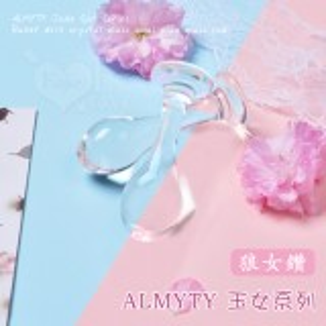 ALMYTY 玉女系列 ‧ 狼女鑚 水晶玻璃後庭棒