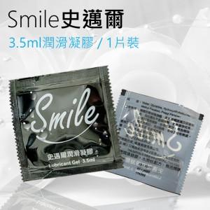Smile史邁爾 3.5ml潤滑凝膠1片裝 水溶性潤滑液