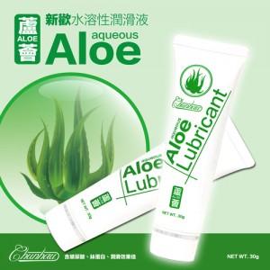 Aloe Lubricant 新歡潤滑液-蘆薈 30g