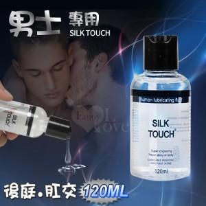 SILK TOUCH 男士專用後庭肛交潤滑液 120ml