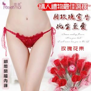 《FEE ET MOI》玫瑰花束 - 情趣蕾絲側綁帶開檔內褲﹝情人禮物最佳選擇﹞