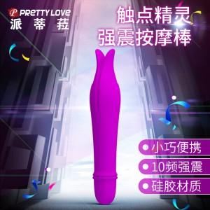 【PRETTY LOVE派蒂菈】10頻震動觸點精靈電動按摩棒情趣按摩棒(紫色)