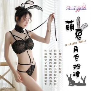 《SHIMEISHA》萌兔角色扮演連身衣!頸環牽引繩可調背扣蕾絲三件組