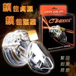 CB6000S 男性貞操鎖裝置﹝亞洲精短版﹞透明