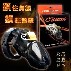 CB6000S 男性貞操鎖裝置﹝亞洲精短版﹞黝黑