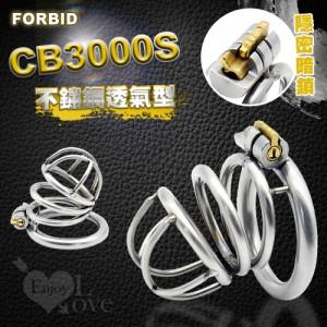 Forbid ‧ 304不鏽鋼透氣型CB3000S男用貞操裝置 - 隱密暗鎖鎖定